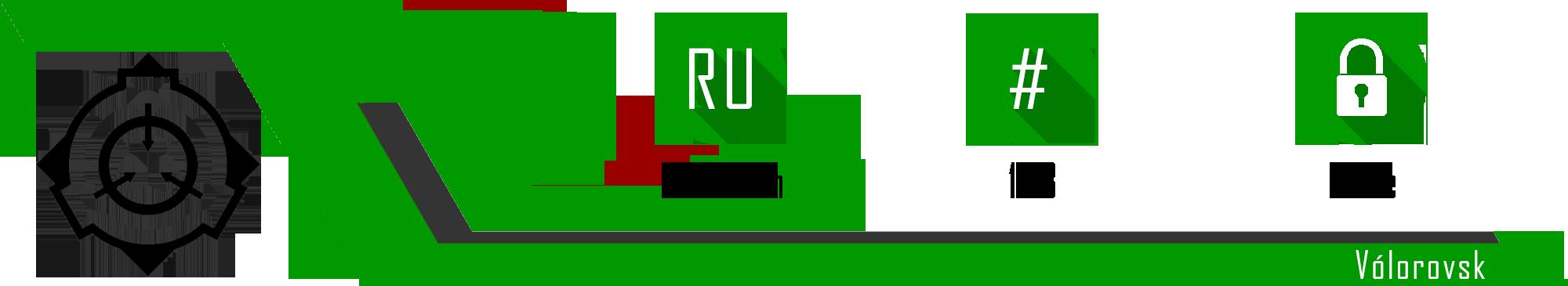RU-HEADER-178.png