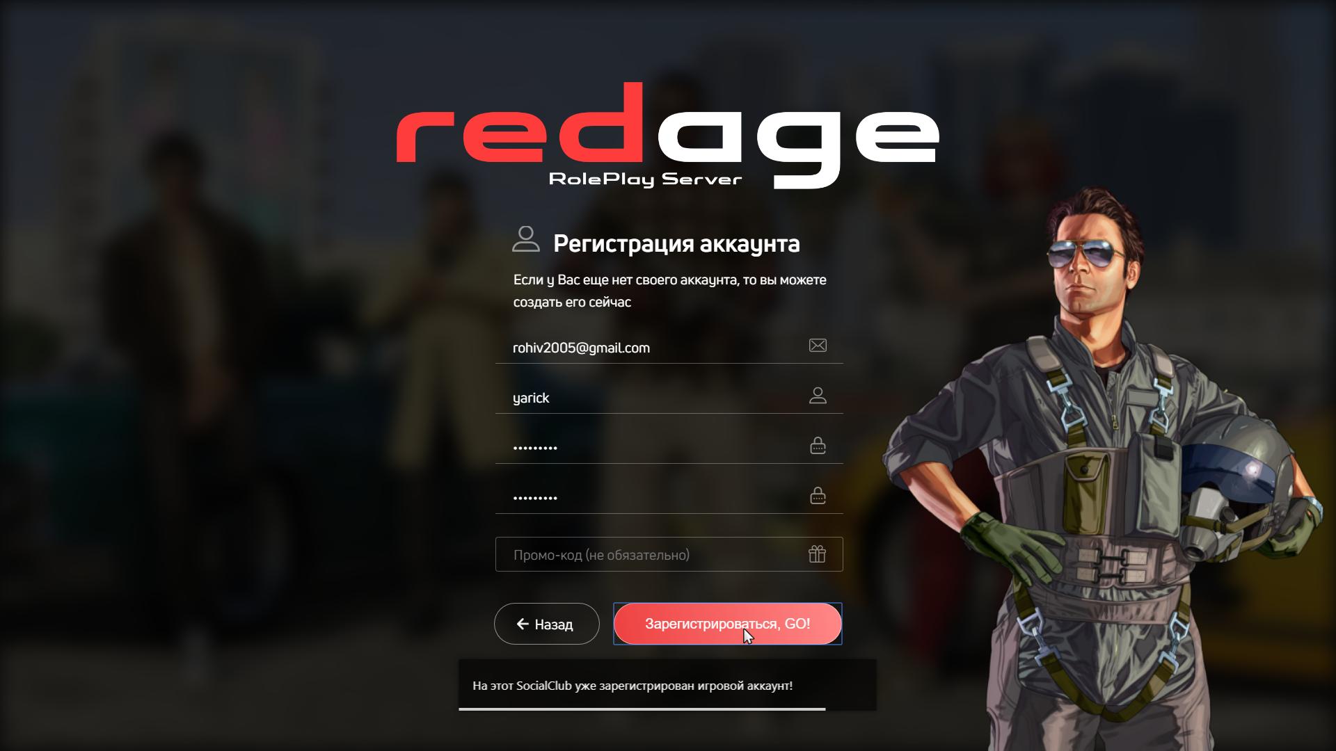 RedAge_Black.png