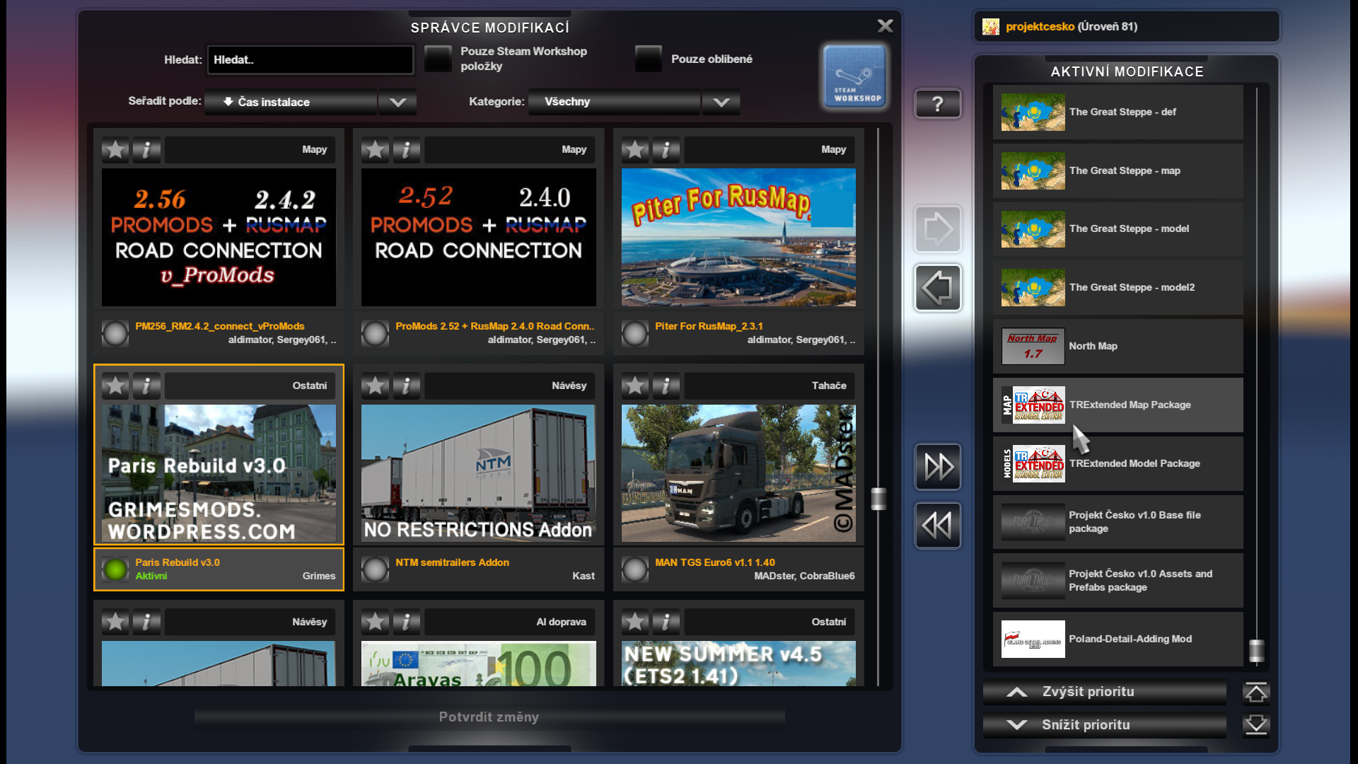 ets2_20210831_143153_00.png