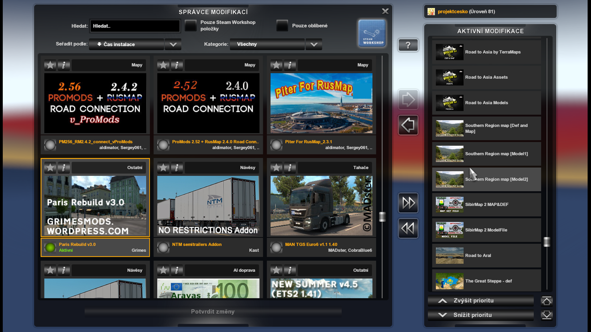 ets2_20210831_143158_00.png