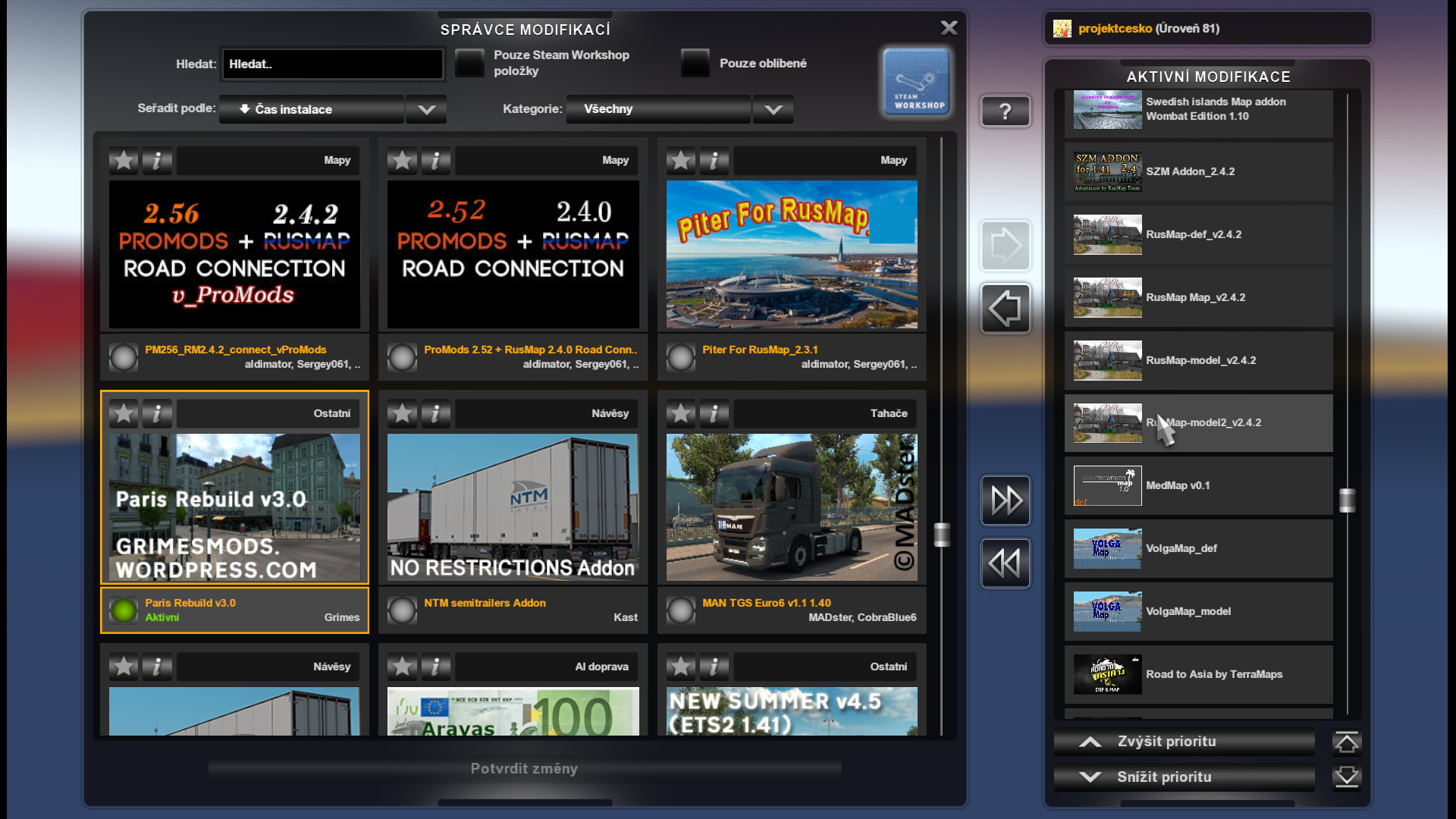 ets2_20210831_143203_00.png