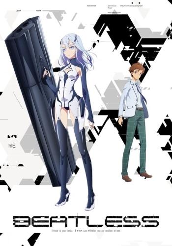 avatar-fansub