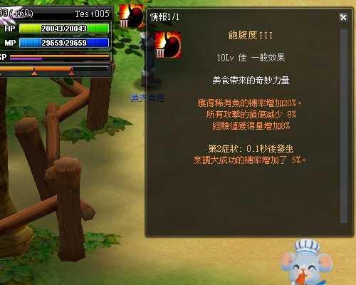 66_2000_550.jpg