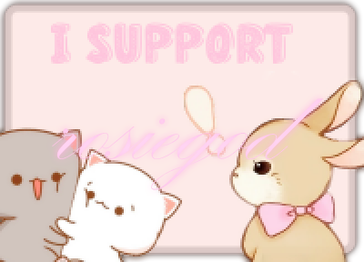 My support stamp! :D