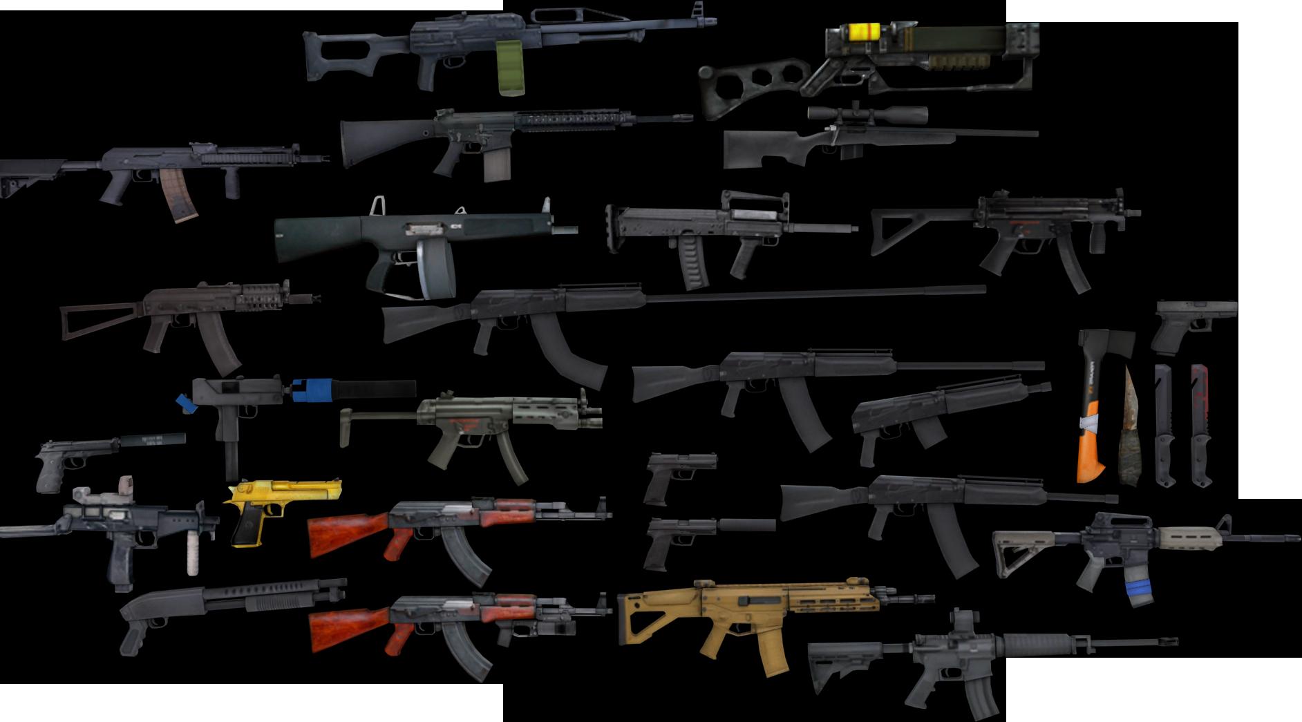 Картинки оружия гта