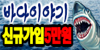 site banner left