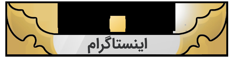 instagram info