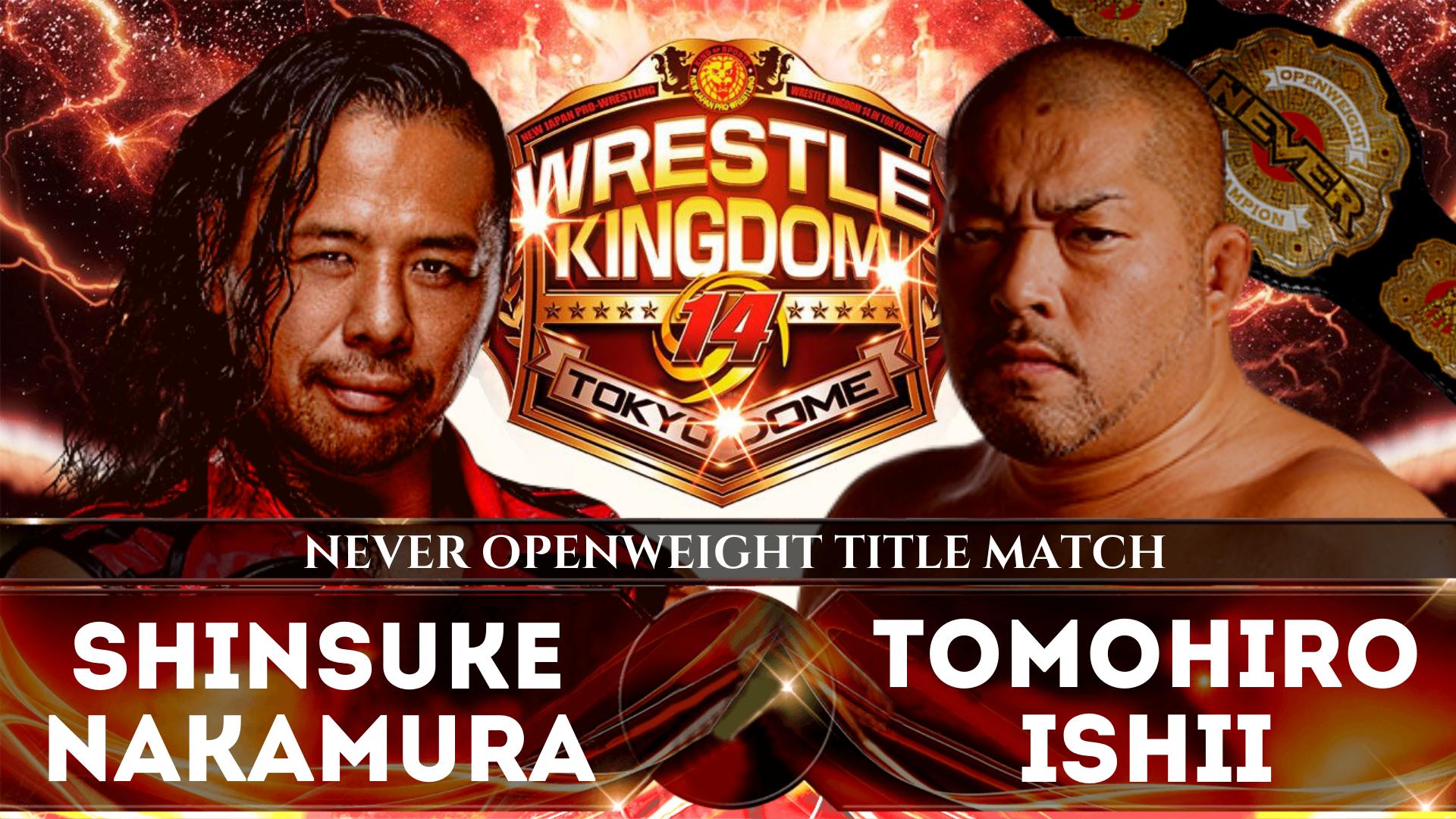 Nakamura_vs_Tomohiro_Ishii_WK_1.png