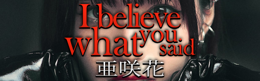 https://cdn.discordapp.com/attachments/648382315185045524/829385624448139264/I-believe-what-you-said.png