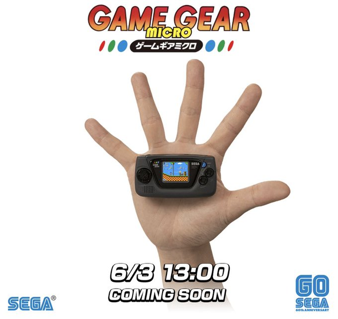 Sega Game Gear Micro