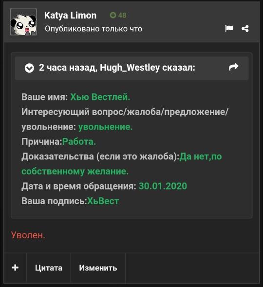 IMG_20200130_182701.jpg