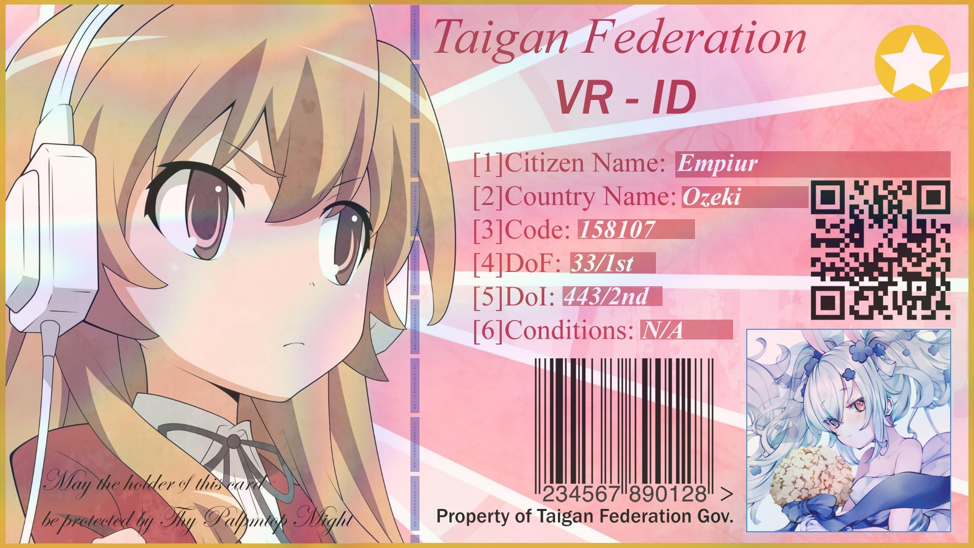 ID_Empiur.png