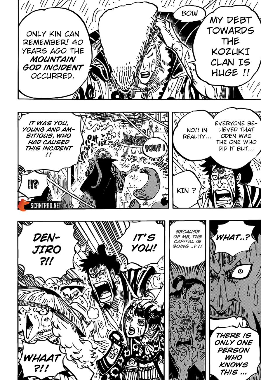 One Piece Manga 975 [Inglés] 12