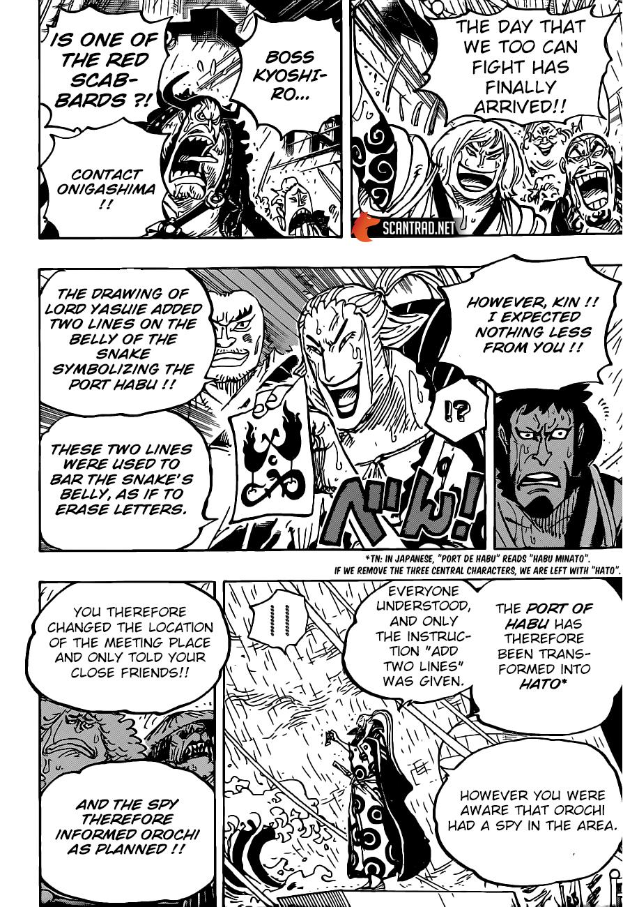 One Piece Manga 975 [Inglés] 14