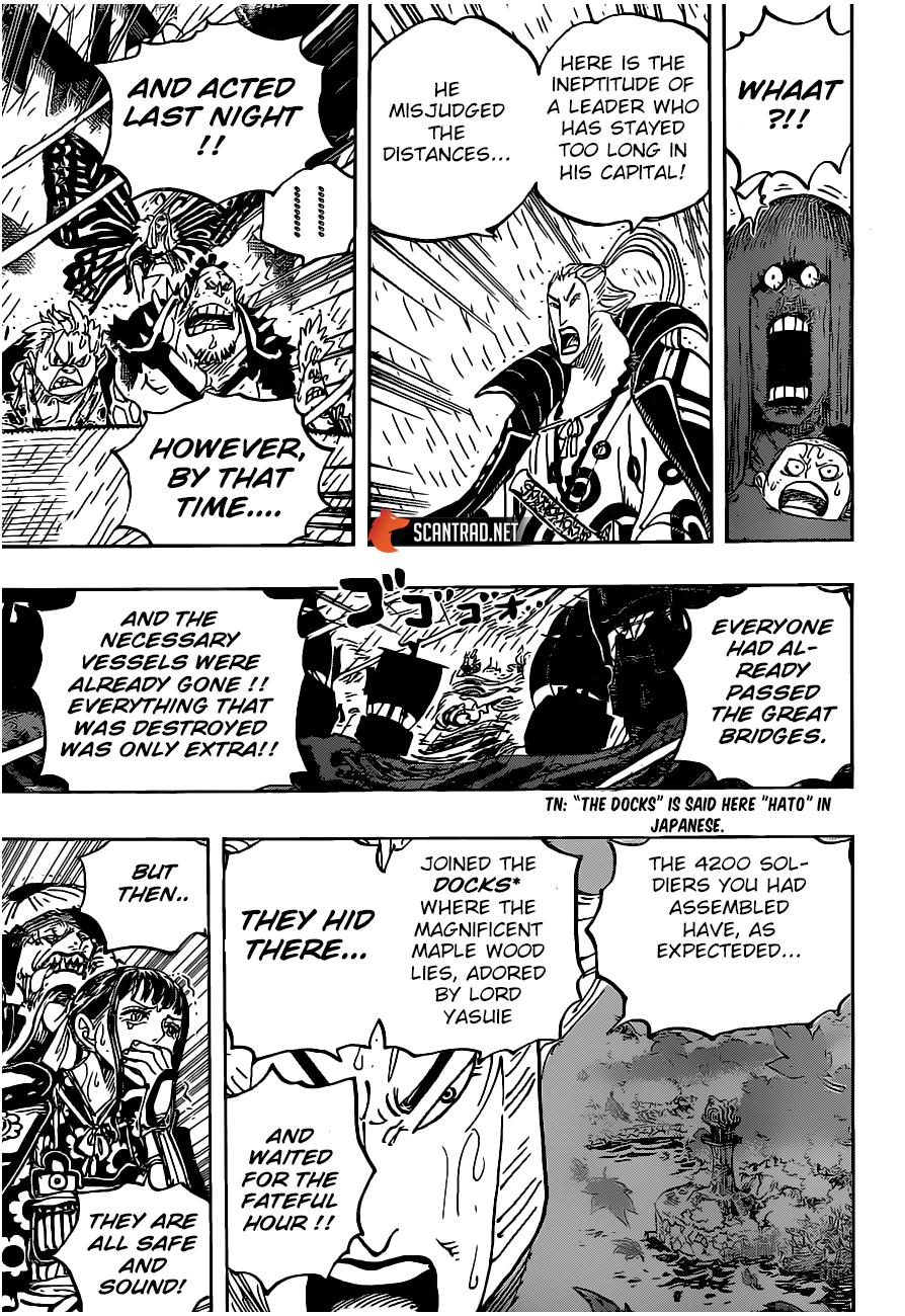 One Piece Manga 975 [Inglés] 15