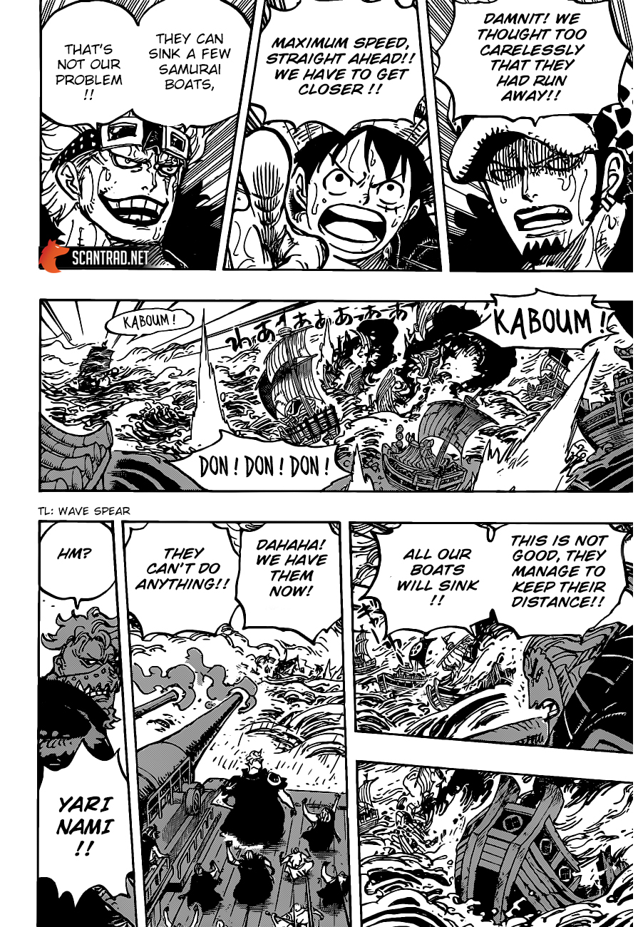 One Piece Manga 976 [Inglés] 13