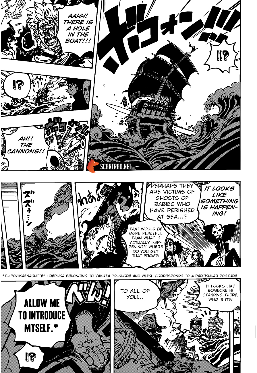 One Piece Manga 976 [Inglés] 14