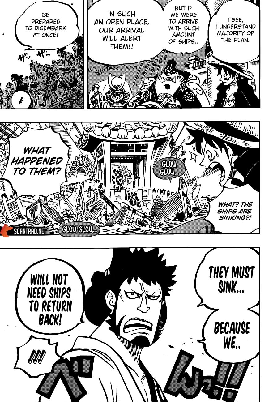 One Piece Manga 978 [Inglés] 05