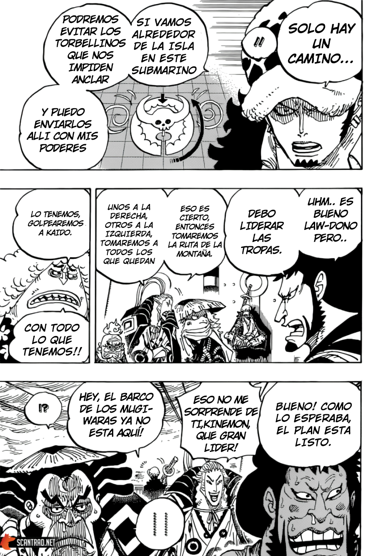One Piece Manga 977 [Español] [OP Fans] 7
