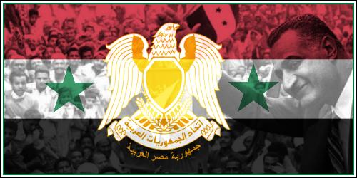 Opération Krasnyy Orel Banniere_Egypte