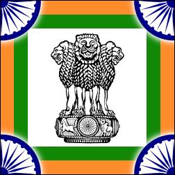 [A/RES/2020-1][Inde] Lutte contre les espèces invasives Banniere_Inde