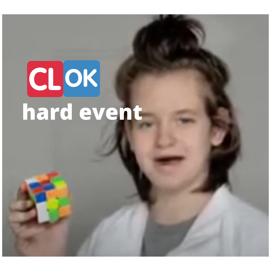 hard_event.png