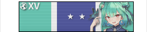 Global_War_15_Ten-Day_War_-_Second_Honors.png