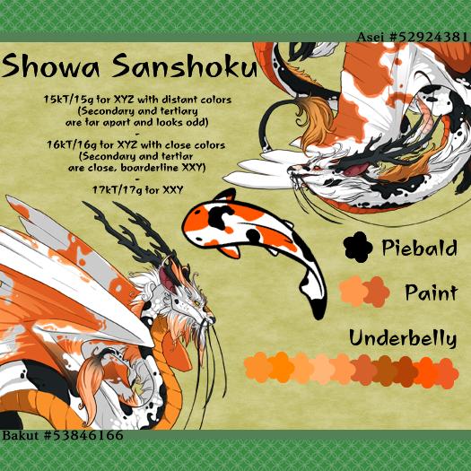 3_Showa_Sanshoku.png