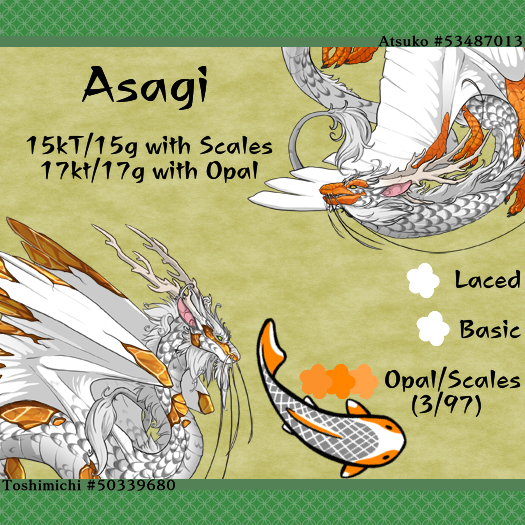 8_Asagi.png
