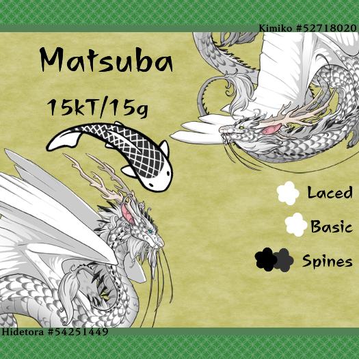 10_Matsuba.png