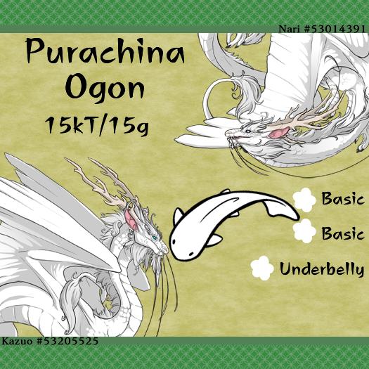 11_Purachina_Ogon.png