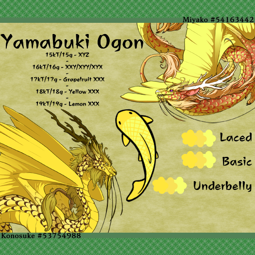 12_Yamabuki_Ogon.png
