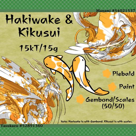 14-15_Hakiwake_Kikusui.png