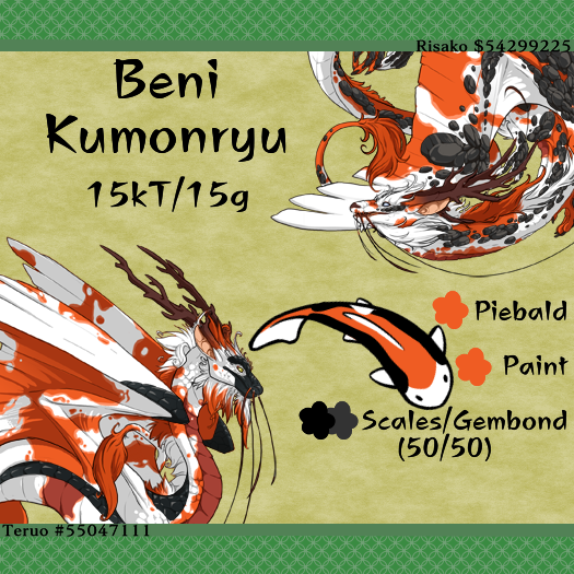 17_Beni_Kumonryu.png