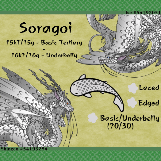 19_Soragoi.png