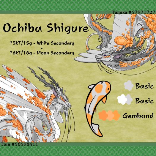 20_Ochiba_Shigure.png