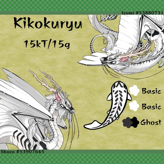 23_Kikokuryu.png