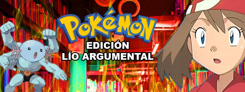 [Imagen: Pokemon-Edicion-Lio-Argumental-Banner.png]