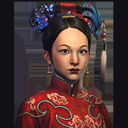 Princess_Qing.png