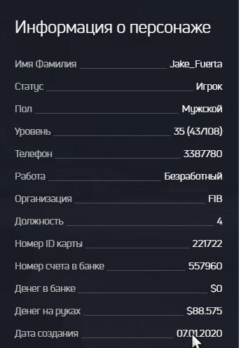 4610f0962d2258db.png
