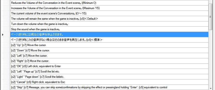 TL_Config_Setting_Description.png
