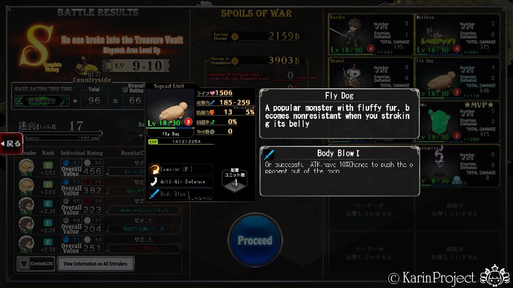 Battle_result_Fly_Dog_Description.png
