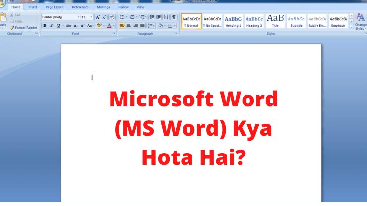 Microsoft Word (MS Word) Kya Hota Hai