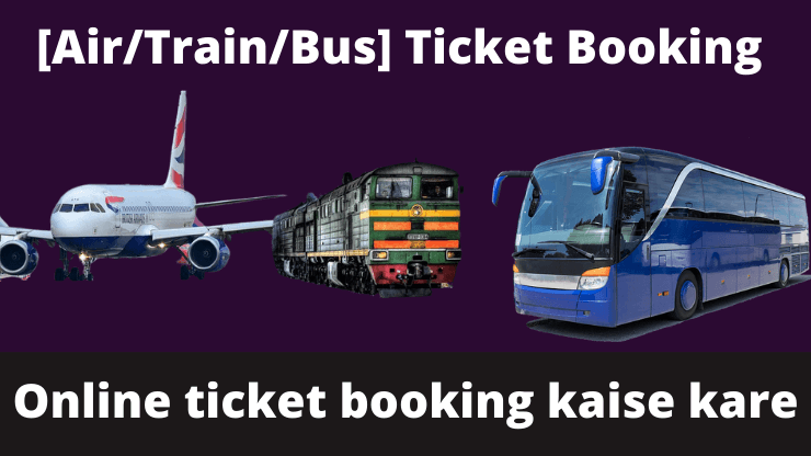 Online ticket booking kaise kare