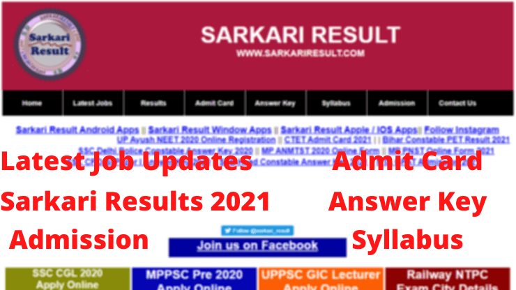 Sarkari Result: Sarkari Result 2021, Latest Online From | Latest Jobs, Admit Card, Exam A to Z Information