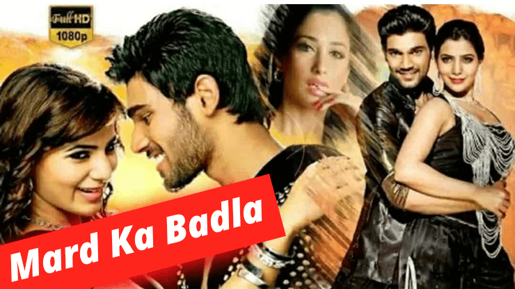 Mard Ka Badla (Alludu Seenu) Hindi Dubbed Movie Hdrip Download 2019