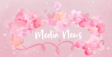 SPRING_DIVIDE_--_Media_News.png