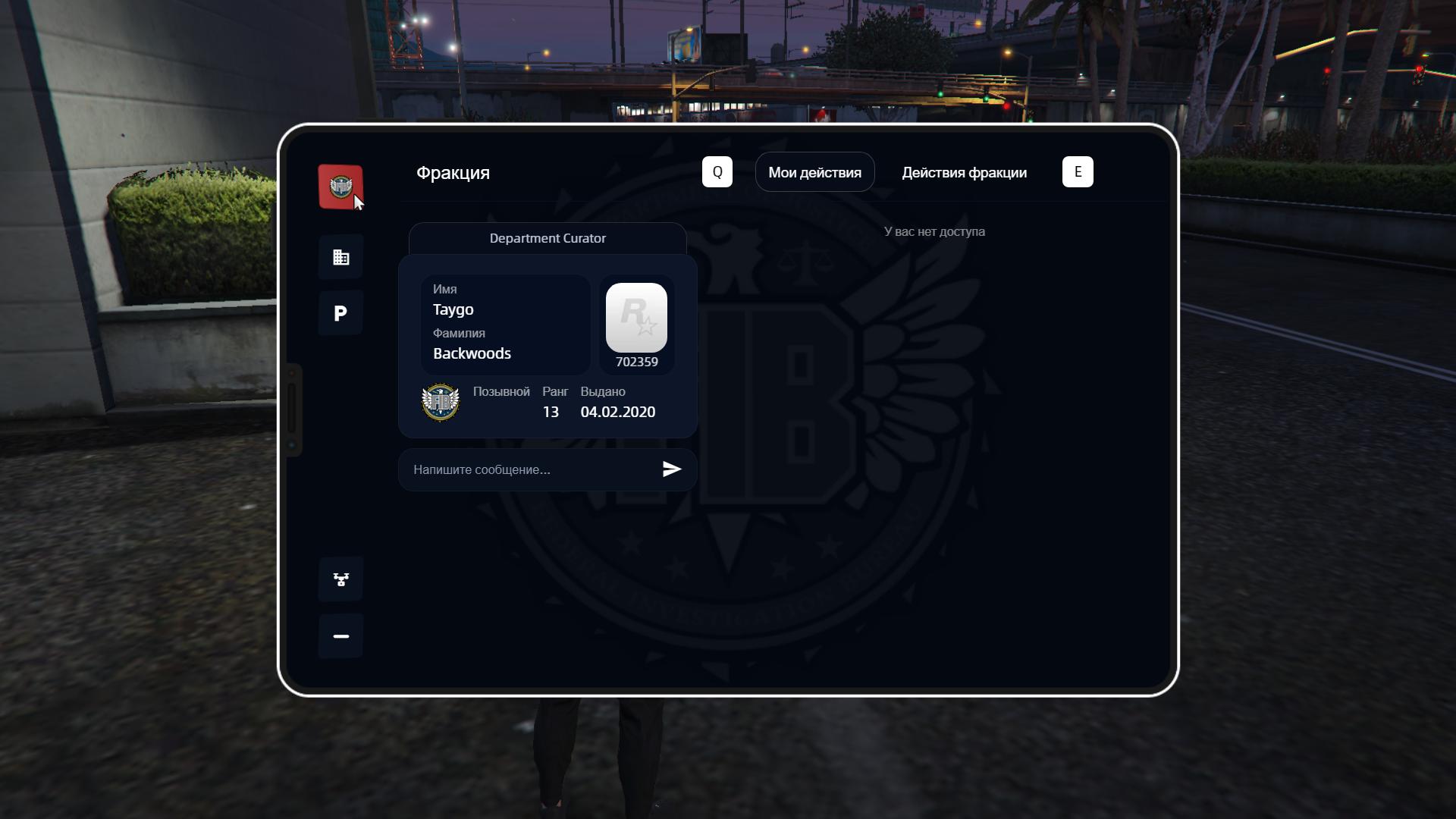 Grand_Theft_Auto_V_Screenshot_2021.04.07