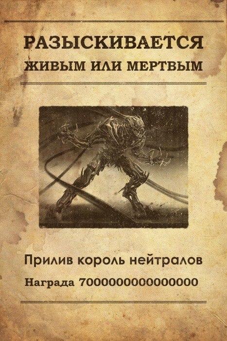 Жожоба)