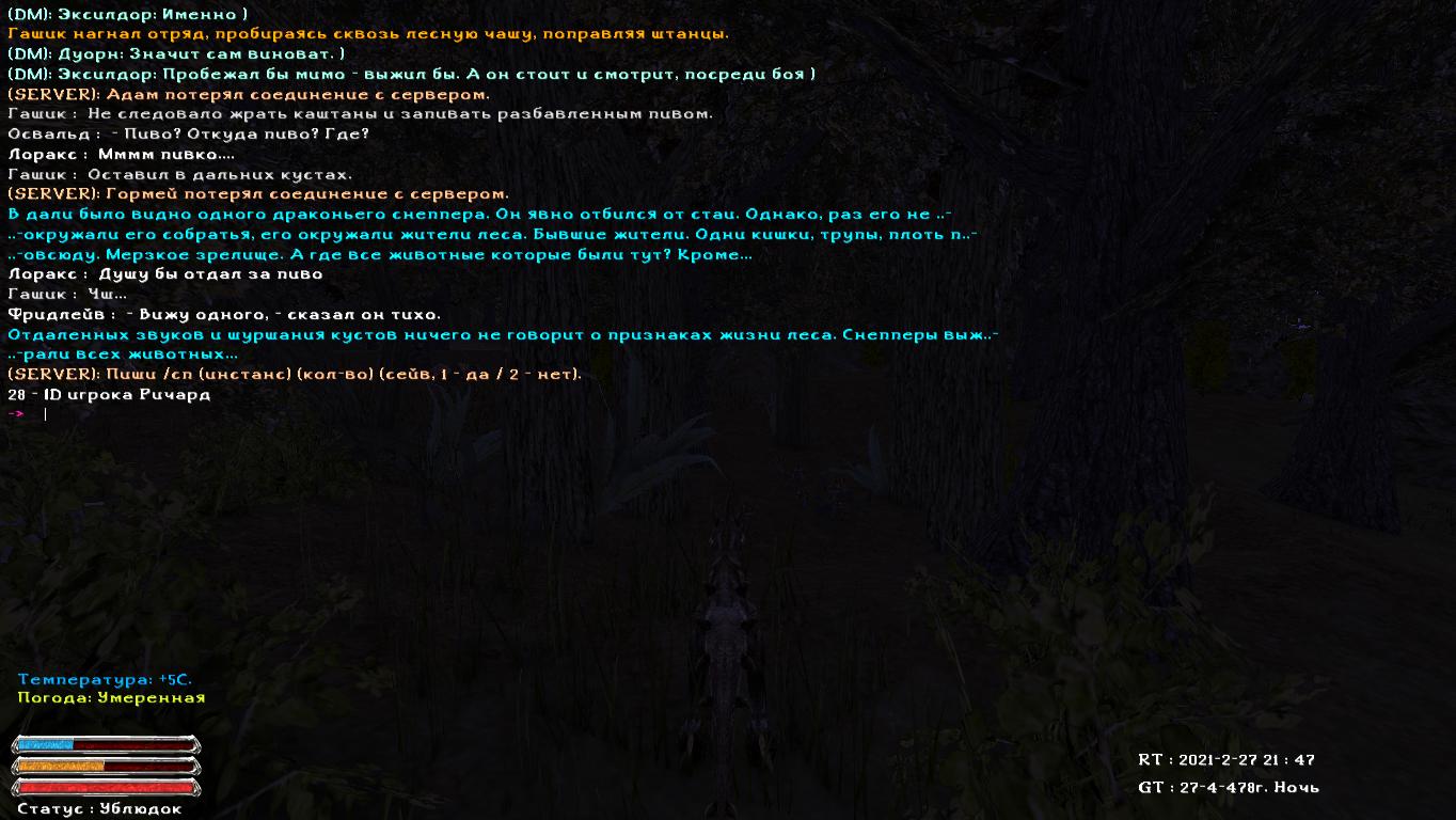 Gothic_2_Screenshot_2021.02.27_-_22.47.32.47.png